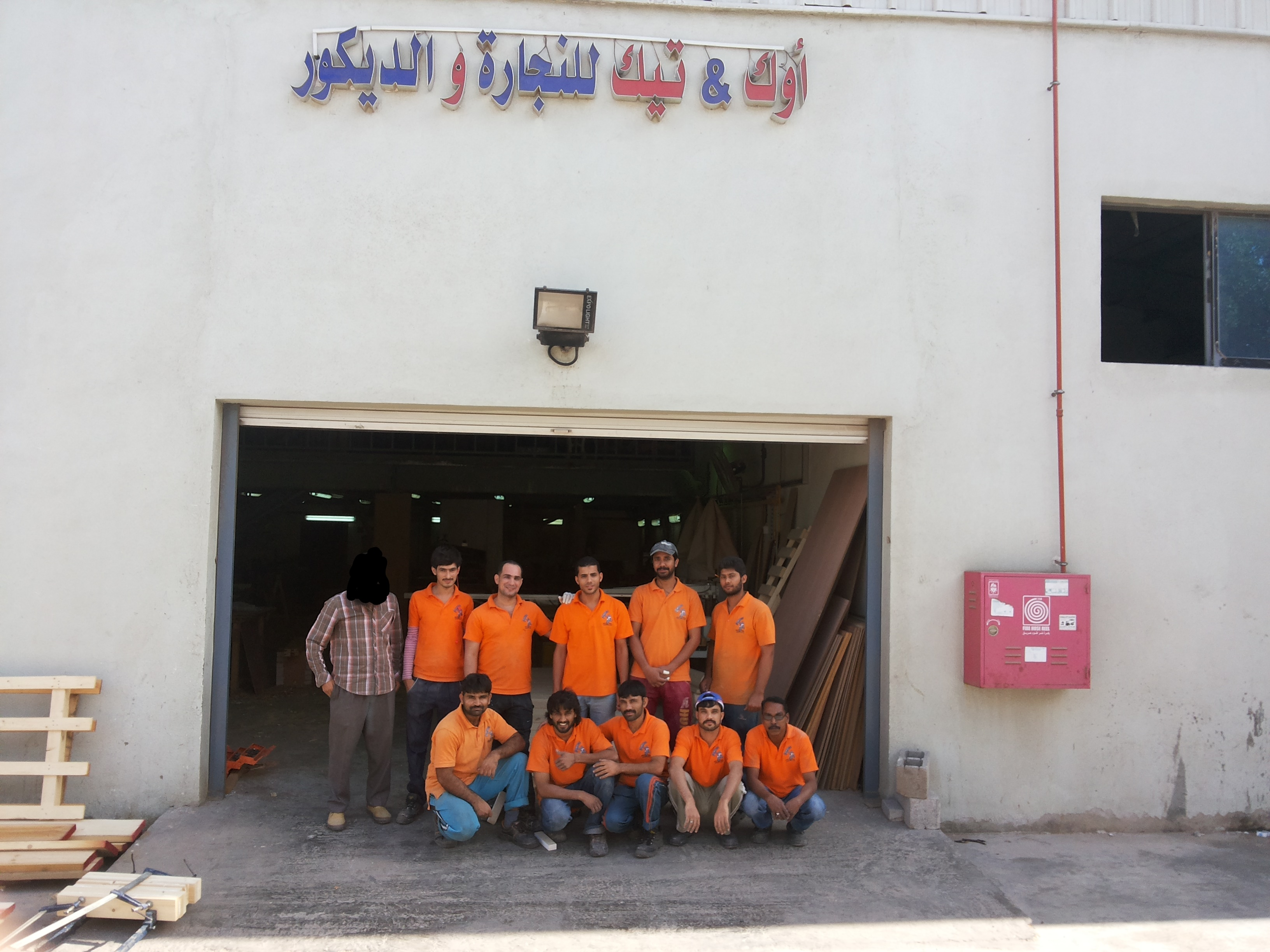 Picked By Us) Office boy jobs in abu dhabi police