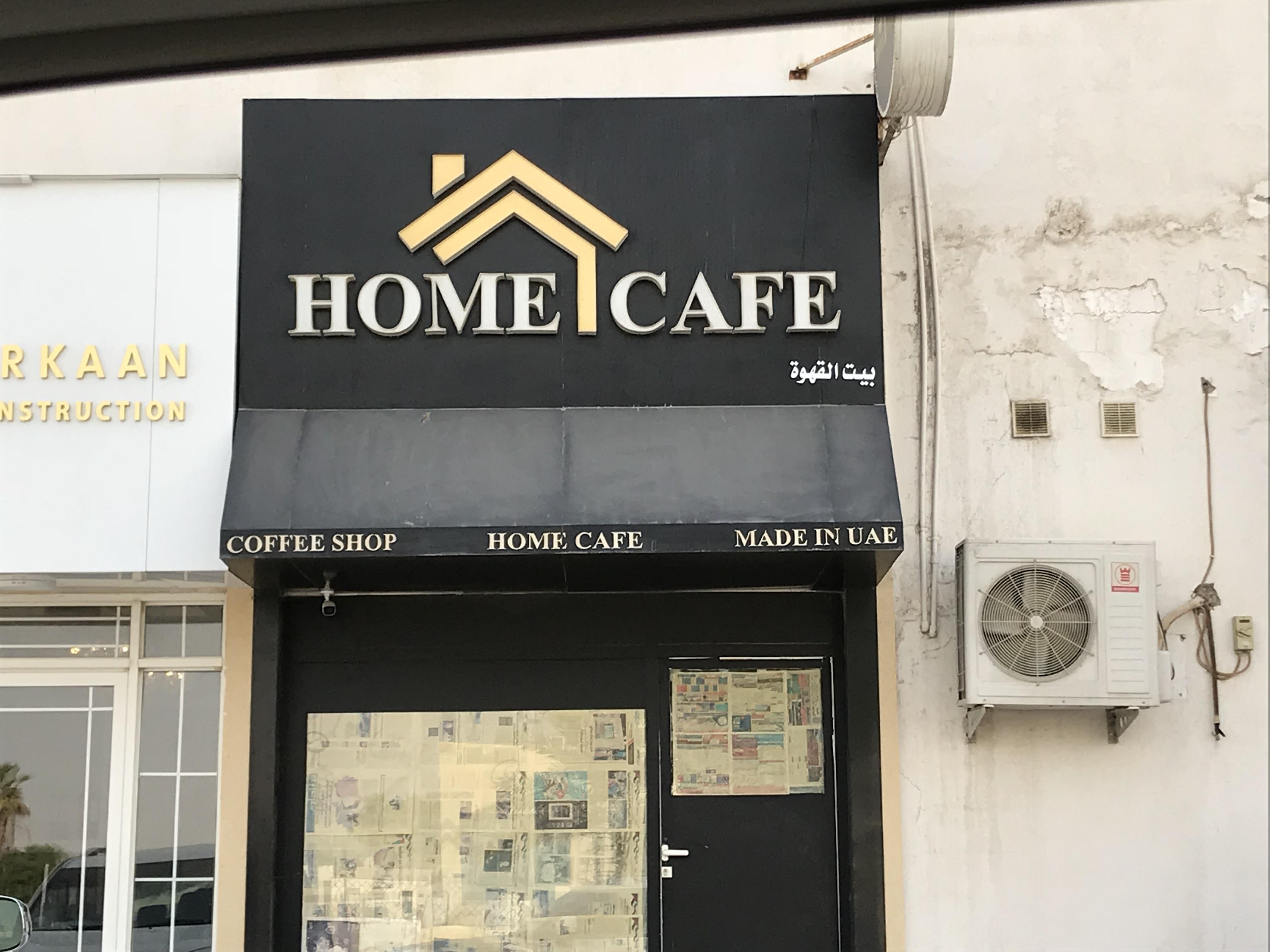 Hospitality & Restaurants Jobs in Dubai, UAE | Dubizzle Dubai